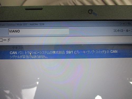IMG_7308.jpg