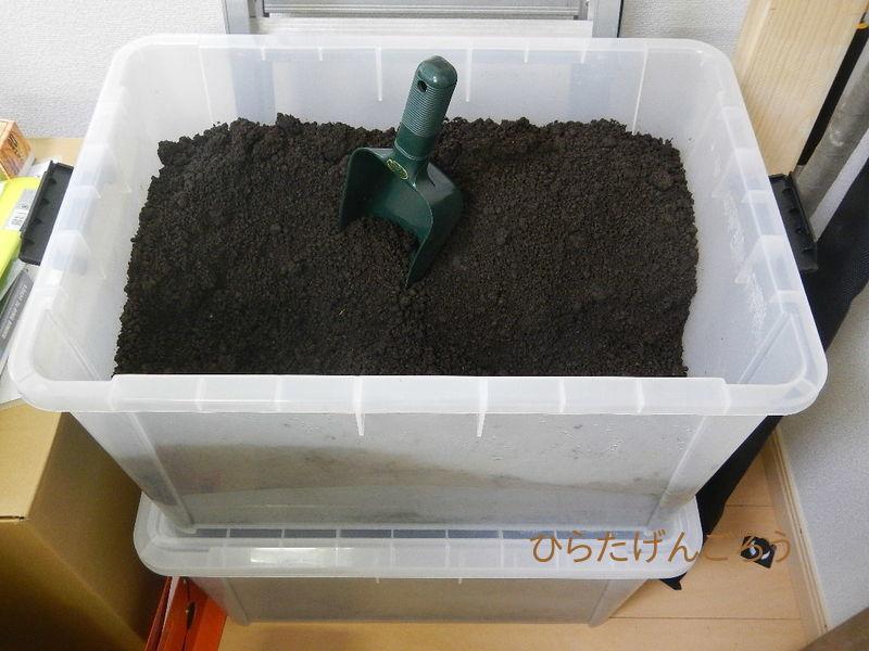 gengo soil