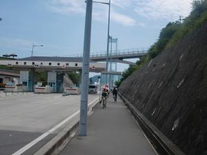 安芸灘大橋有料道路