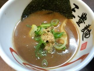 三豊麺2-2