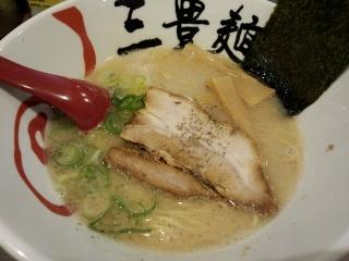 三豊麺1503-1-2