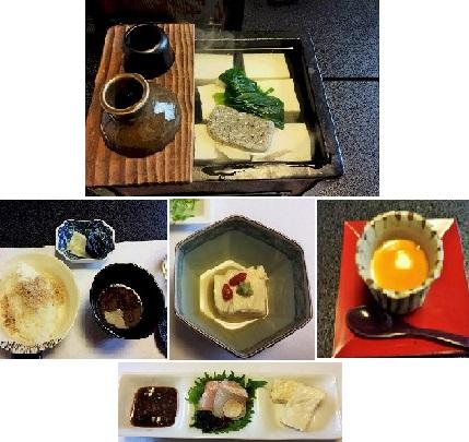 湯豆腐料理1
