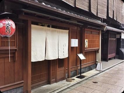 いにしえの街2