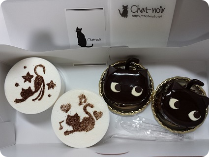 黒猫のケーキ2