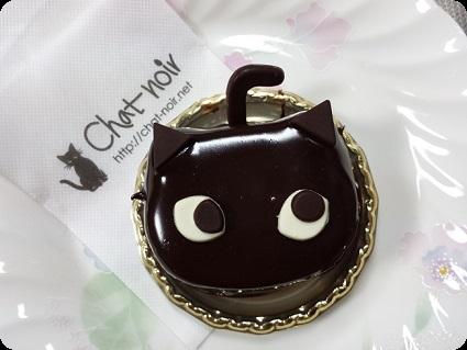 黒猫のケーキ3