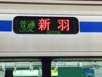 1507地下鉄1
