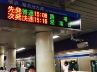 1507地下鉄15