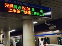 1507地下鉄14