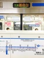 1507地下鉄3