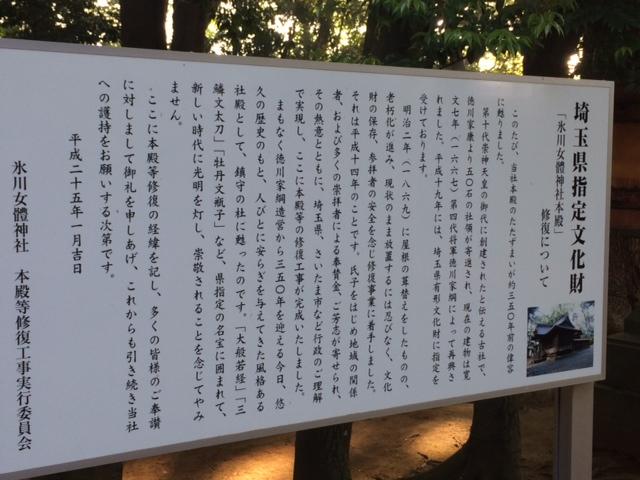 hikawa2.jpg