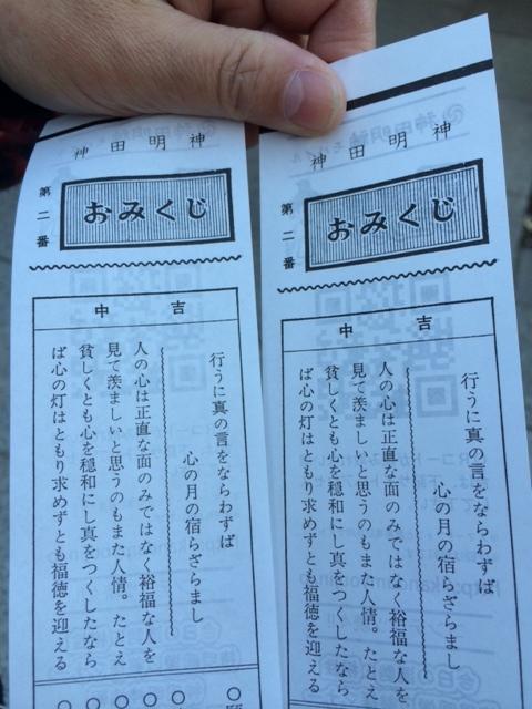 myoujin3.jpg