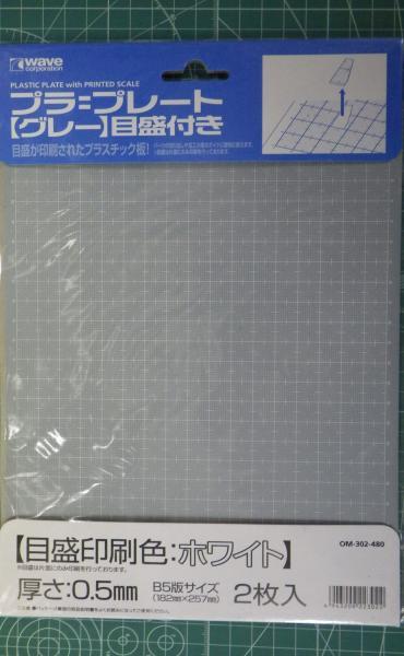 20150227p.jpg