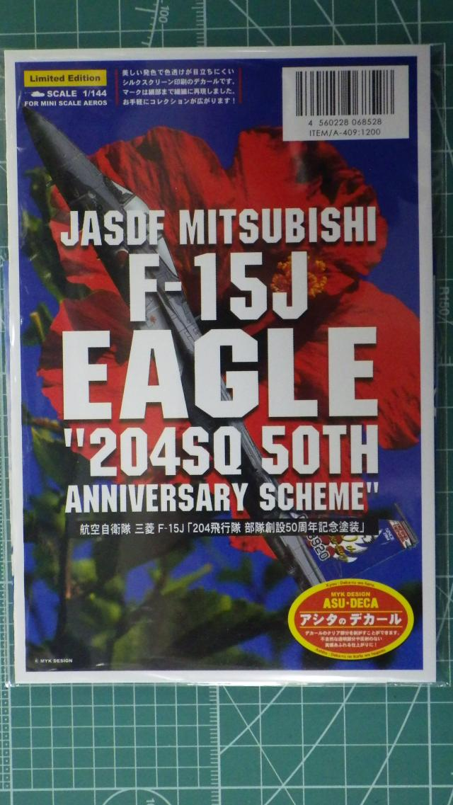 20150321d.jpg