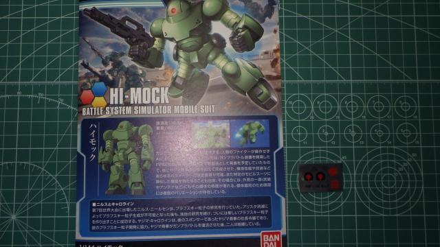 hmc003.jpg