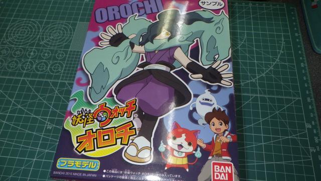 orc001.jpg