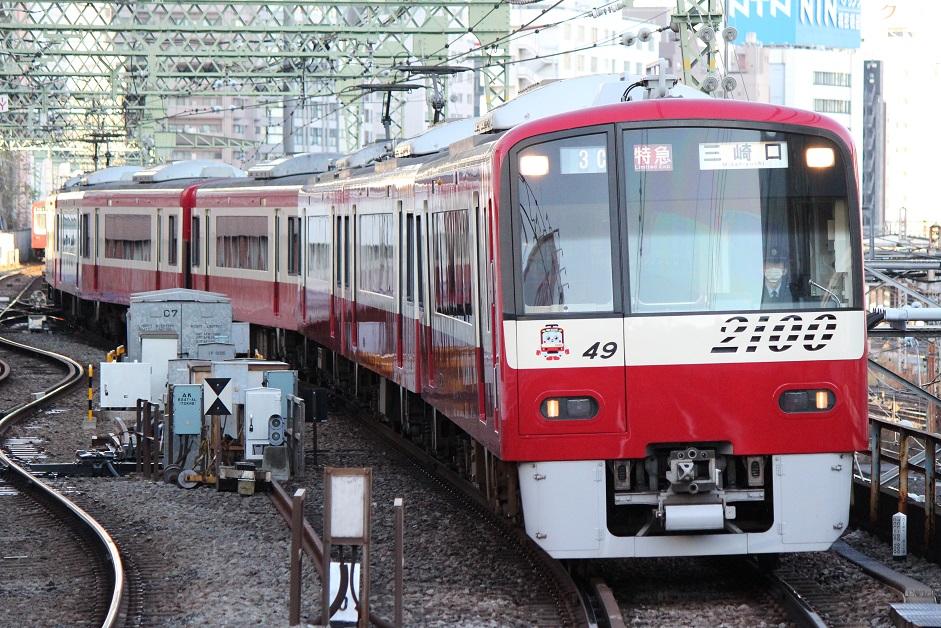 141221京急本線01