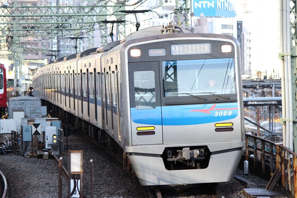 141221京急本線02