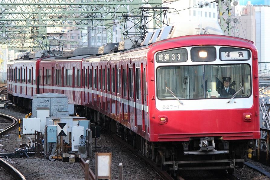 141221京急本線04