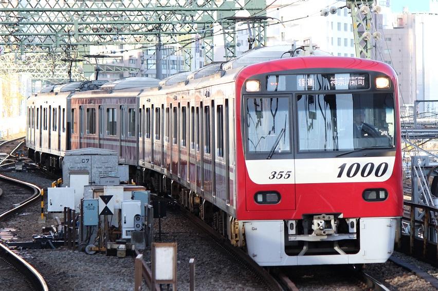 141221京急本線06