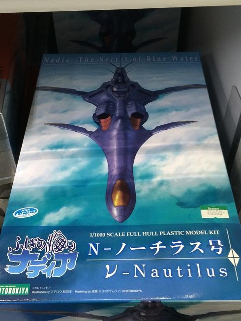 141221N-ノーチラス号02