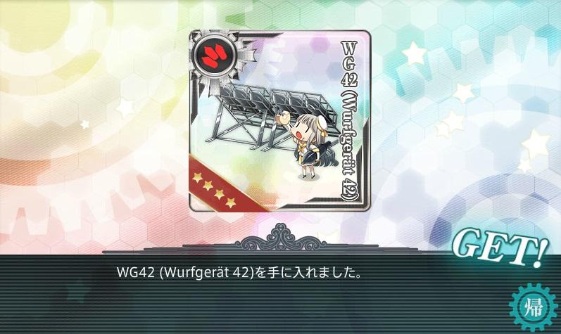 15冬イベE-3攻略03