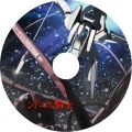 シドニアの騎士02