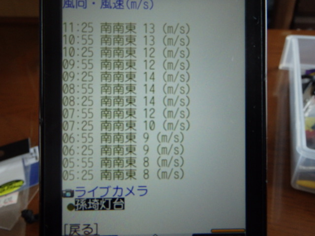 P2220699.jpg
