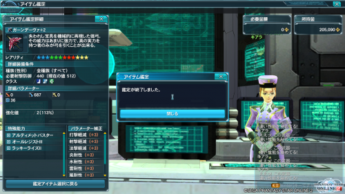 pso20150130_224957_000.png