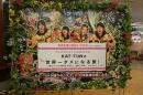 20150509タメ旅ポスター