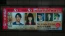 20150527梅田1