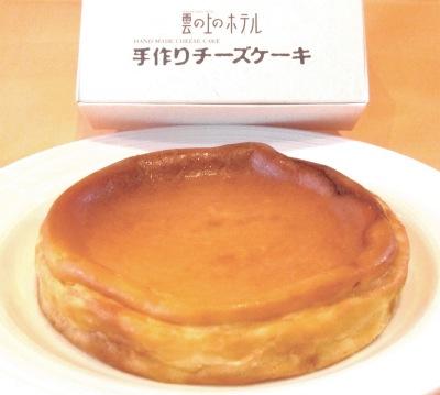 br雲の上の手作りチーズケーキ〔ホール〕 のコピー