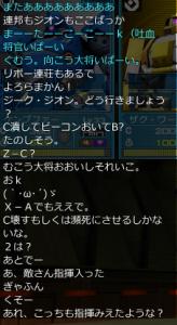 疲れてるのよ (1)