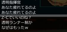 疲れてるのよ (2)
