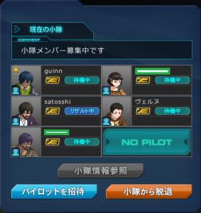 12月30日Sジ倍2小隊番外