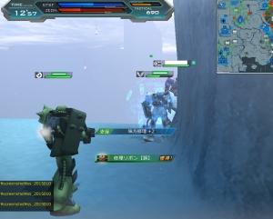 変態グリーンジャイアントに捕獲されるhenr2