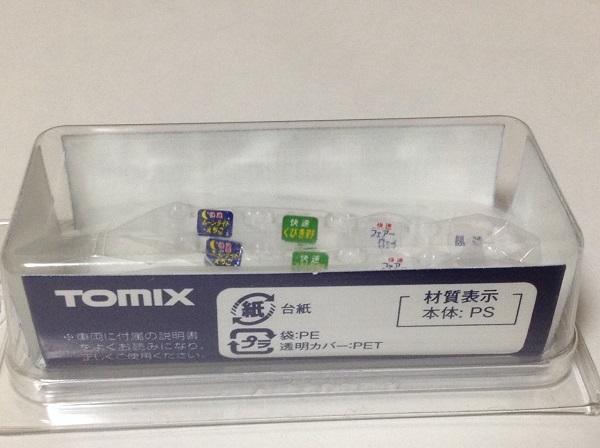 S__9879568.jpg