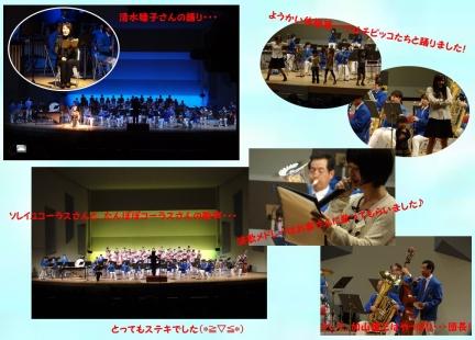 H261123☆第7回定期演奏会②