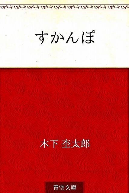 201505120001.jpg
