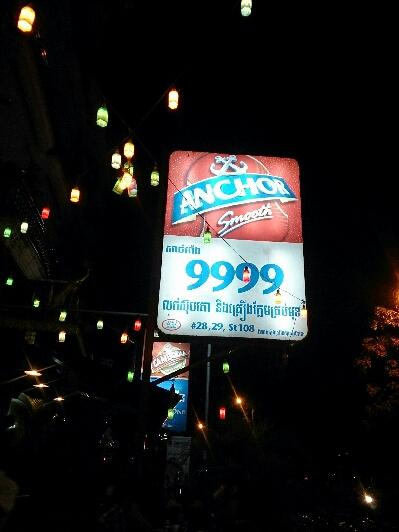 9999res.jpg