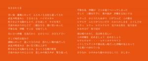hiyamikachi_1.jpg
