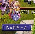 20150721[くさ]