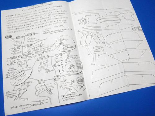 手書き図面2
