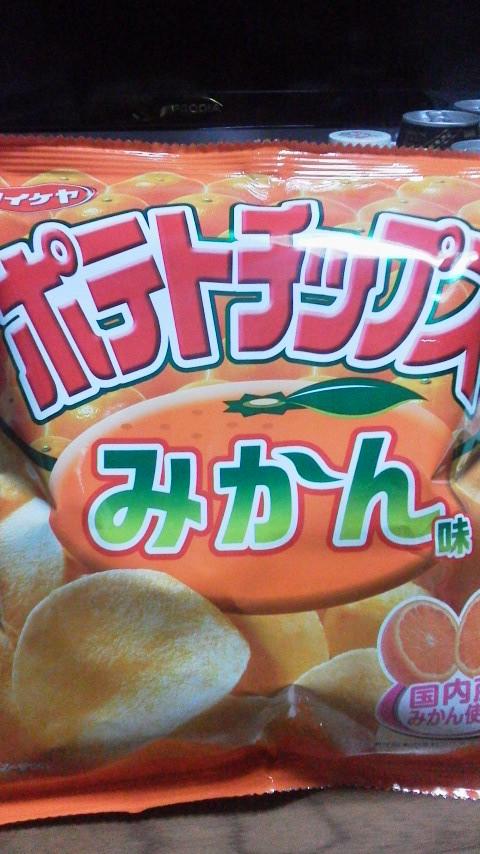 コイケヤの明日はどっちだ (5)