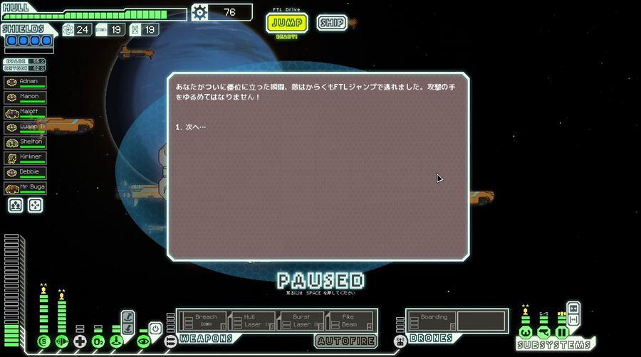 最後の戦い (1)_R