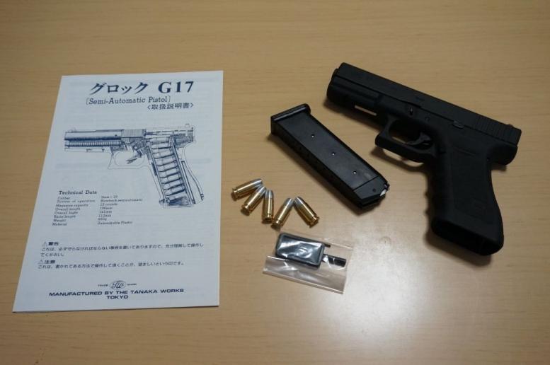 TANAKA グロック17 3rd (2)