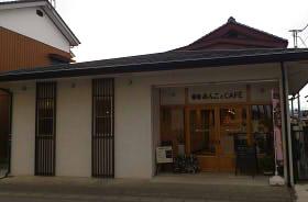 あんことカフェ (1)