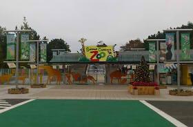 こども動物公園 (1)