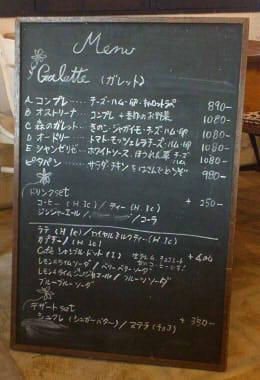 シャンブルドット2 (6)