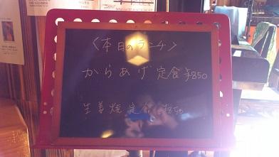 愛茶園 (8)