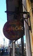 sajiro cafe (2)